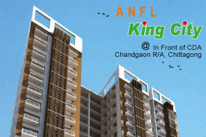 ANFL Properties Ltd. Chittagong