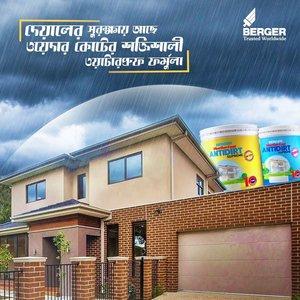 Berger Paints Bangladesh Limited